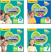 Save on BabyJoy Diapers (All Sizes)