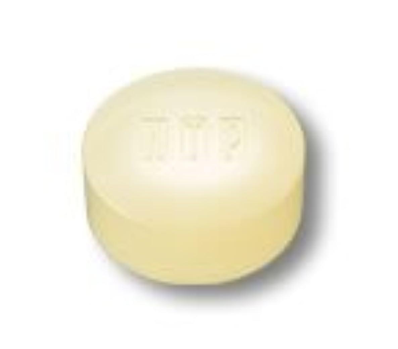 小さなパッド小康カシー化粧品 CATHY ATP ソープ 100g