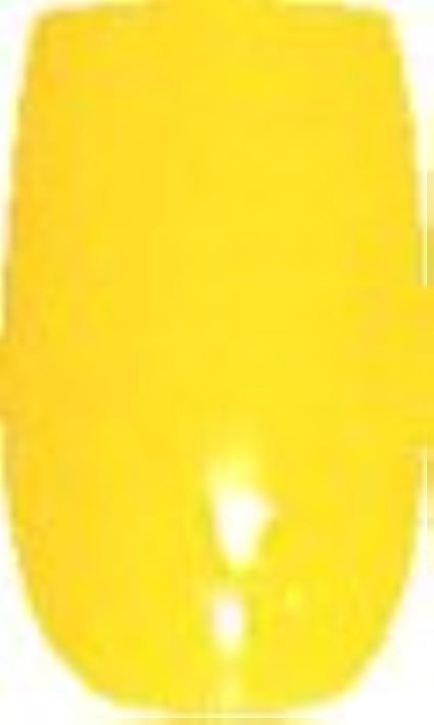 夜明け繁栄読みやすさソフトジェル 3g Melty レモン