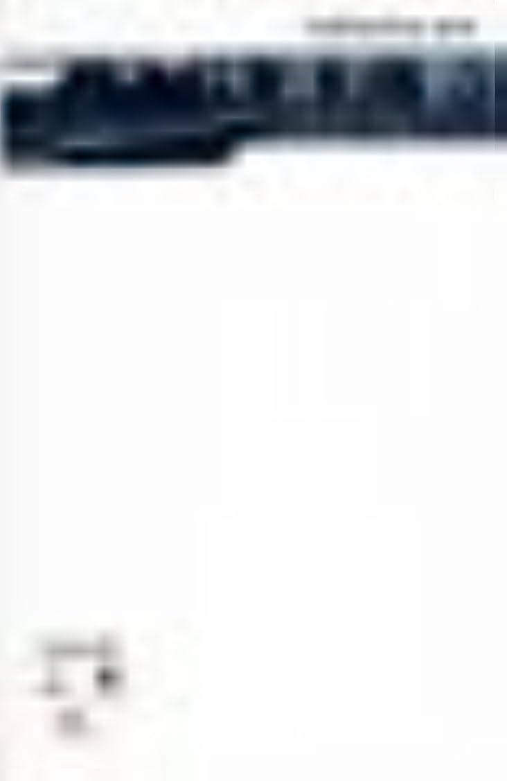 半円品揃え評論家Timbuktu Pro for MacOS 2ユーザ