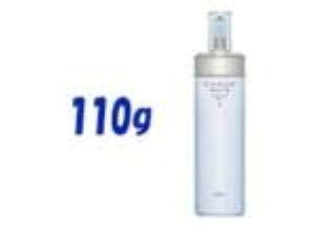 慰めミトンメタリックアルビオン エクサージュホワイト ホワイトライズ ミルクI(医薬部外品)(110g)