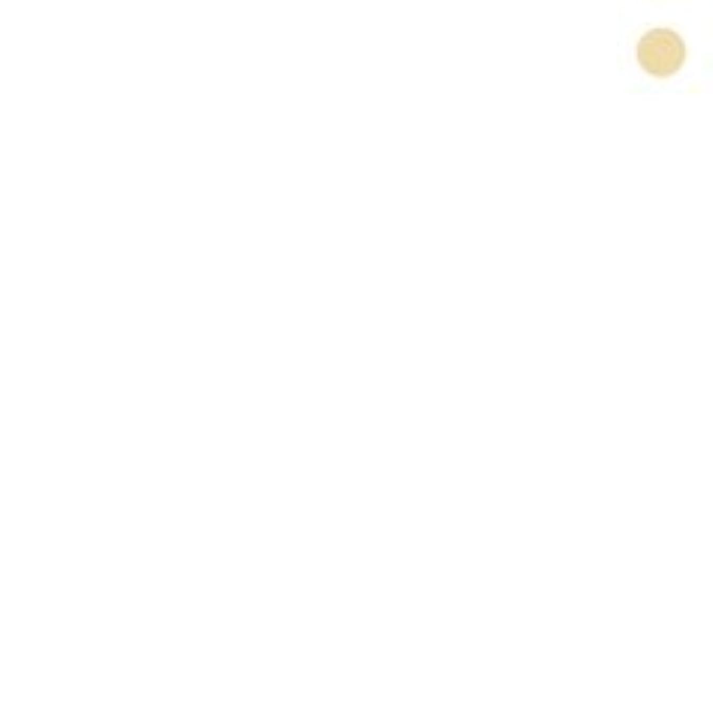 寝具判読できない警告【カバーマーク】ジャスミーカラー パウダリーファンデーション #BN20 (レフィル)