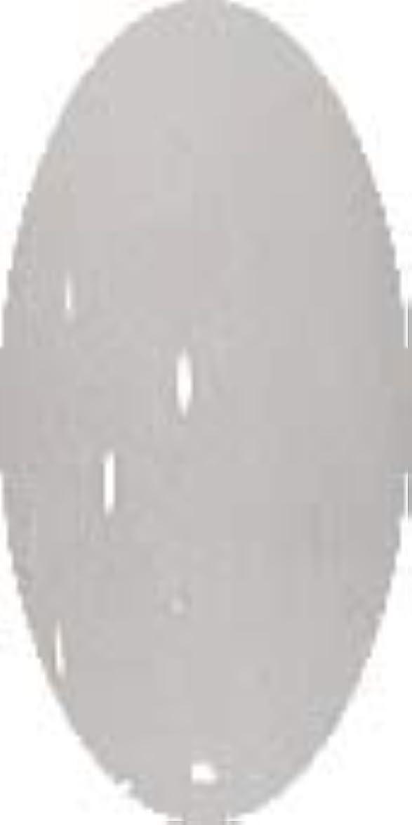 マスタード傾向普遍的なグラスネイルカラー☆SNOW☆【グレイスノー】CP138