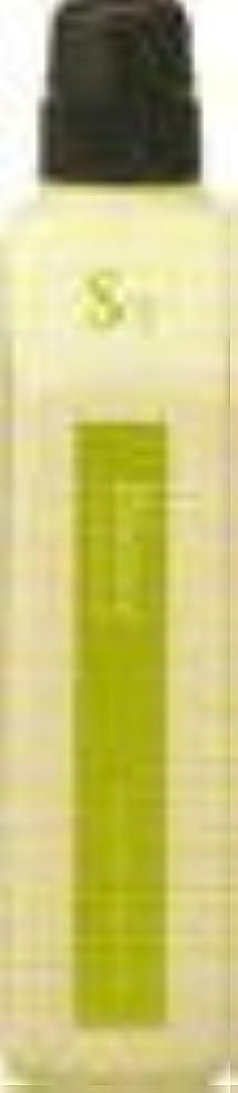 航空郵便全くデミ〈ビオーブ〉スキャルプリラックス トリートメント550g[医薬部外品]