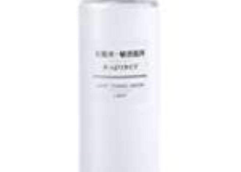 力強い影響する消去無印良品 化粧水?敏感肌用?さっぱりタイプ 200mL【12個入セット】