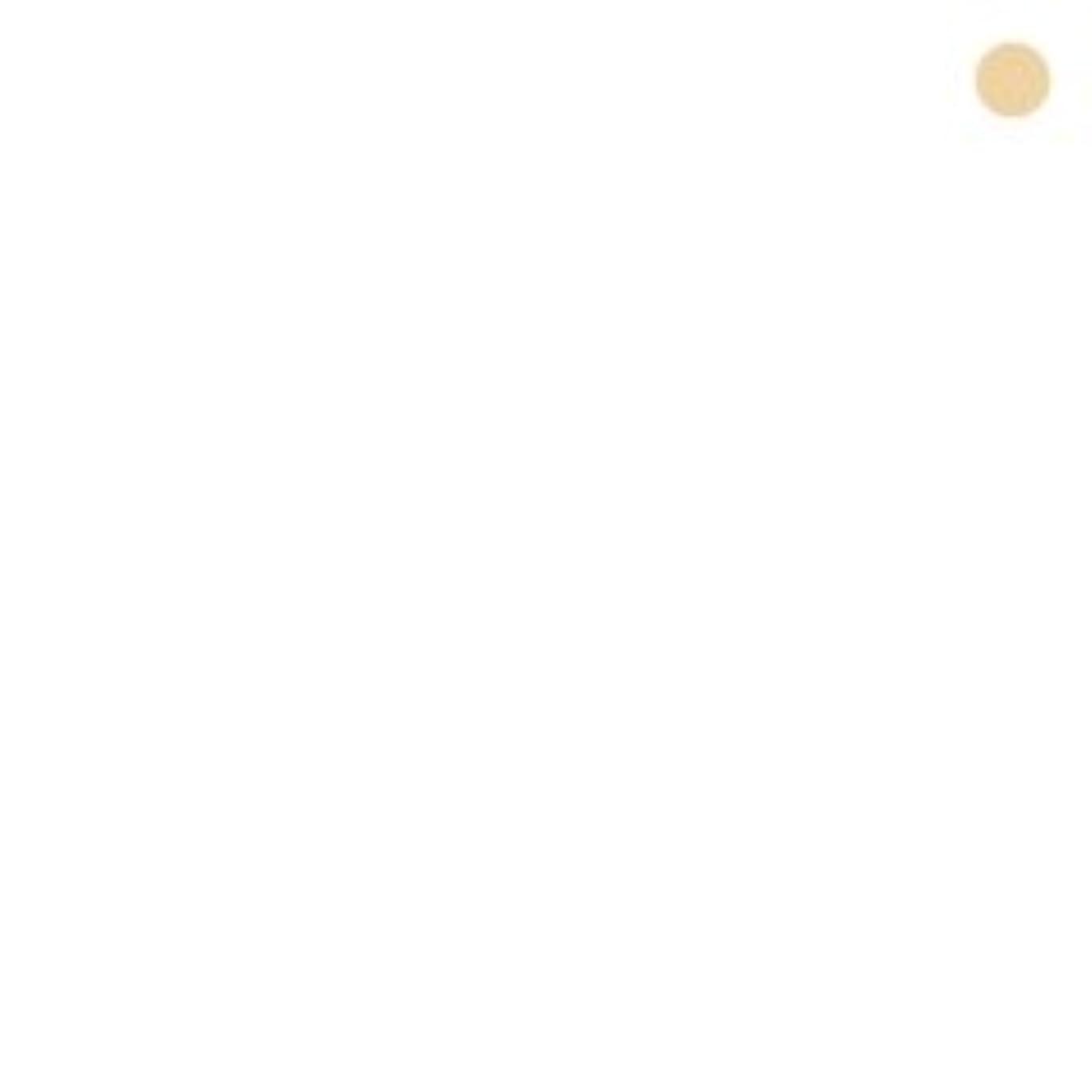 混合した全員どういたしまして【カバーマーク】ジャスミーカラー パウダリーファンデーション #YP10 (レフィル)