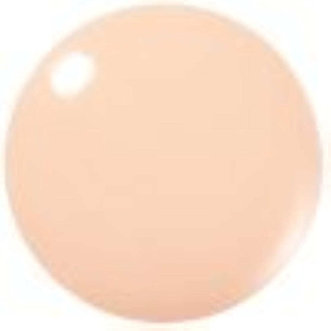 偏差ハイランドまとめるミキモト化粧品 エッセンスリキッドファンデーション (OC03)