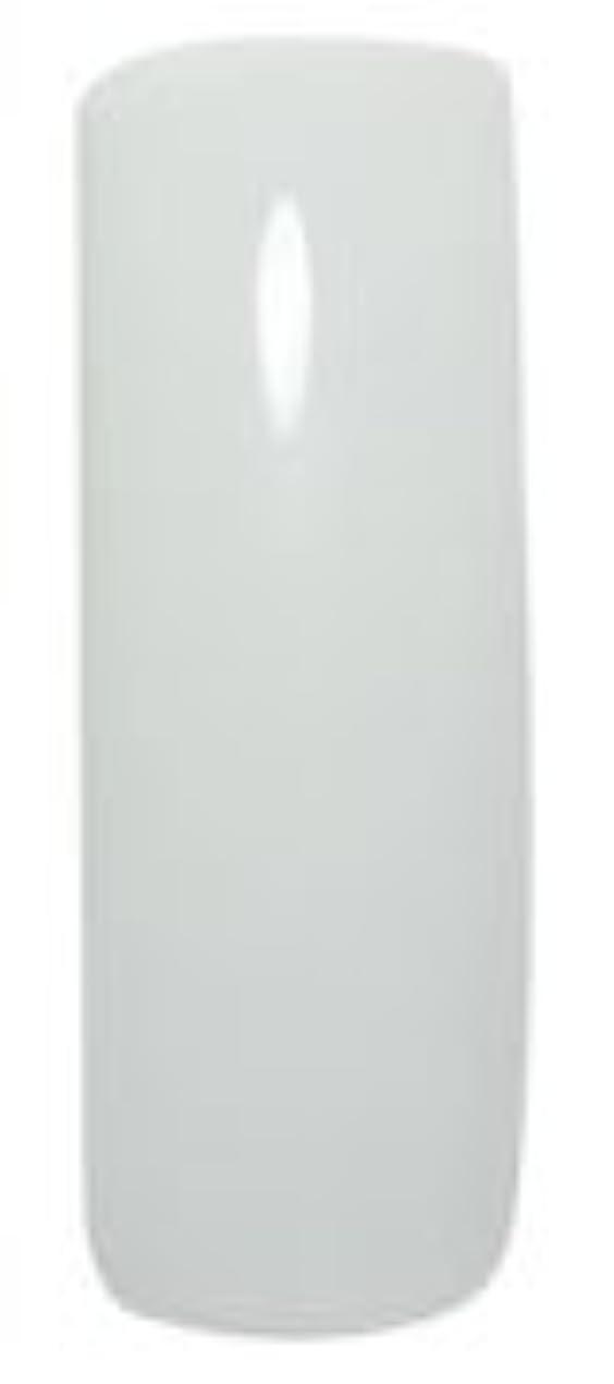 間違いなく布旅客DASHING DIVA(ダッシングディバ) LALA ララシス ジェルポリッシュ カラージェル 7ml SIS#001  スノーホワイト