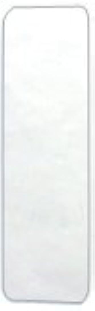 ラフ睡眠アプライアンスタフSM-04 SPACE MIRRORスペースミラー スリムタイプ(S)