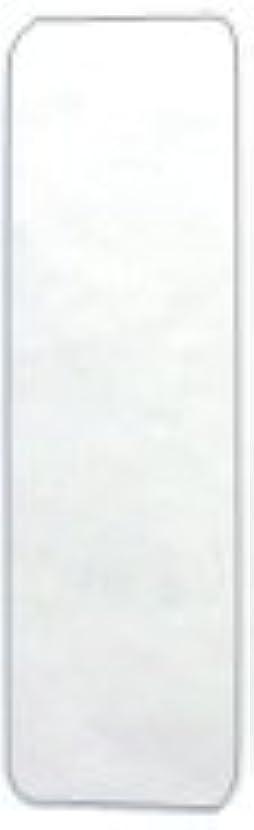 亡命勧めるバトルSM-04 SPACE MIRRORスペースミラー スリムタイプ(S)