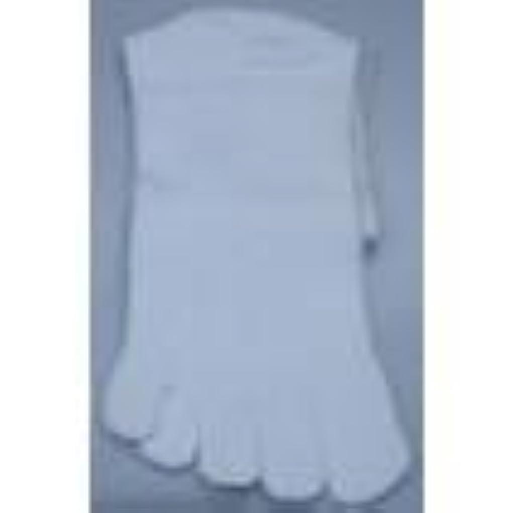 レキシコン葉を拾うキュービック足裏安定5本指靴下(S(22-24cm), オフホワイト)
