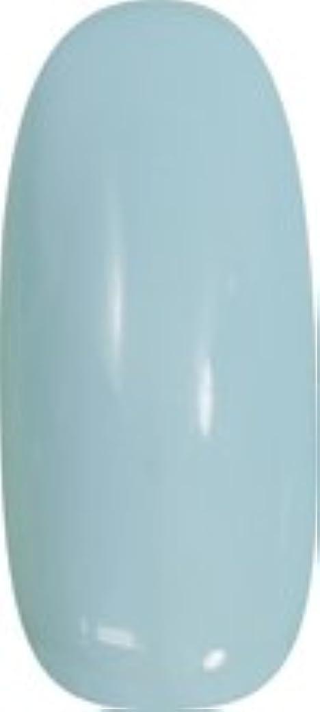 栄養釈義ボイラー★para gel(パラジェル) アートカラージェル 4g<BR>AM7 ミルキーブルー