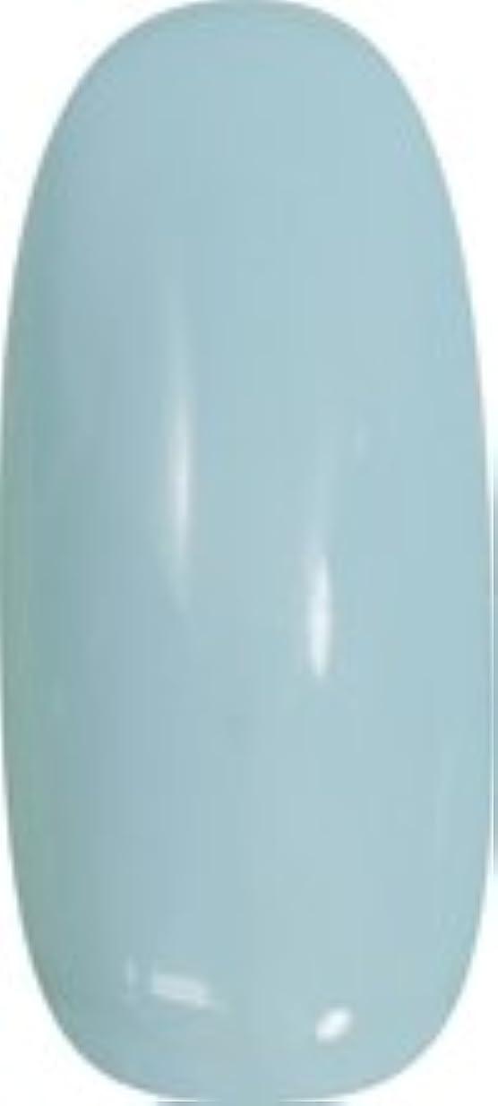 割れ目浮くヤギ★para gel(パラジェル) アートカラージェル 4g<BR>AM7 ミルキーブルー