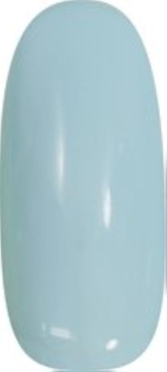 ブースギャラリー画像★para gel(パラジェル) アートカラージェル 4g<BR>AM7 ミルキーブルー