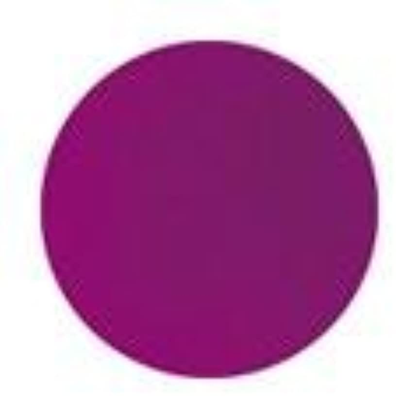 遵守するメンバーベンチJessica ジェレレーション カラー 15ml  953 バイオレットフレーム