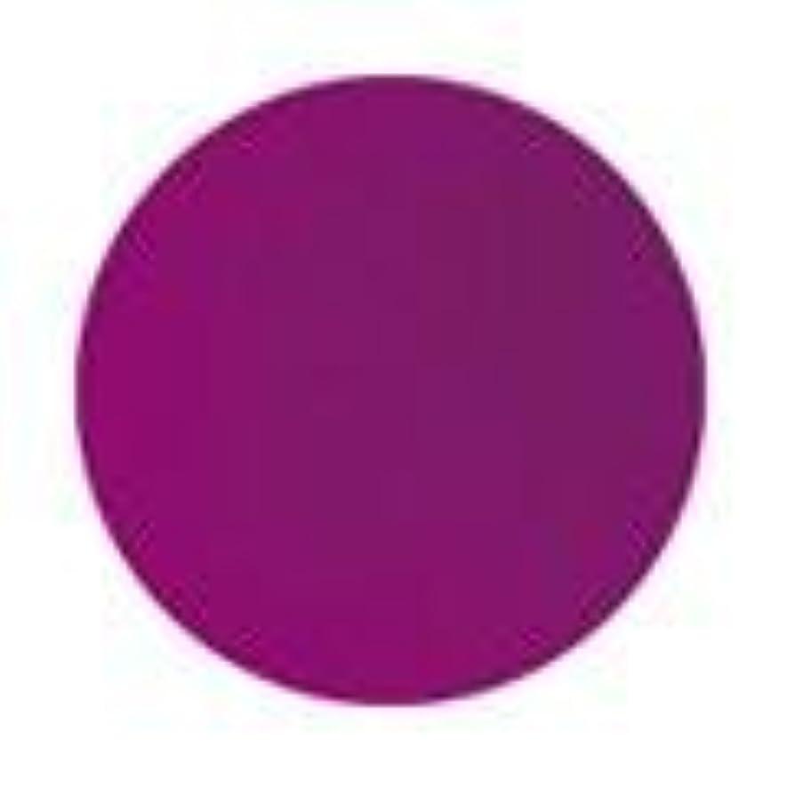 アクティブに関して配置Jessica ジェレレーション カラー 15ml  953 バイオレットフレーム