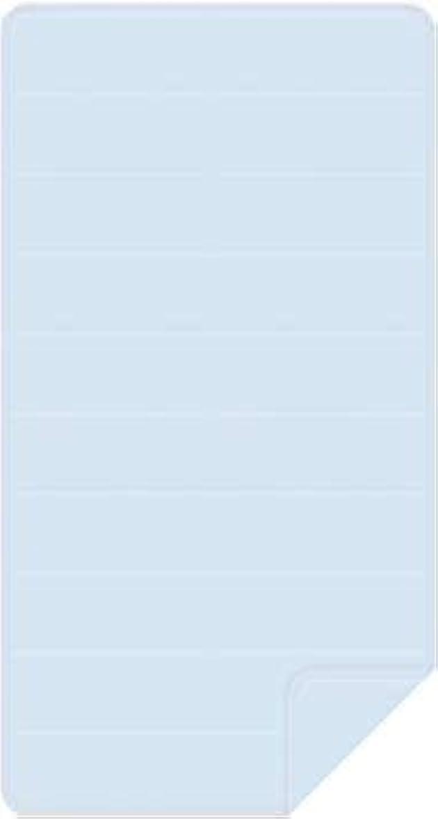 クリップ割り当て任命アイスブルー 75×140cm モダンデコ 敷きパッド 冷却マット ひんやり敷きパッド 接触冷感 敷きパット 敷パッド 敷パット