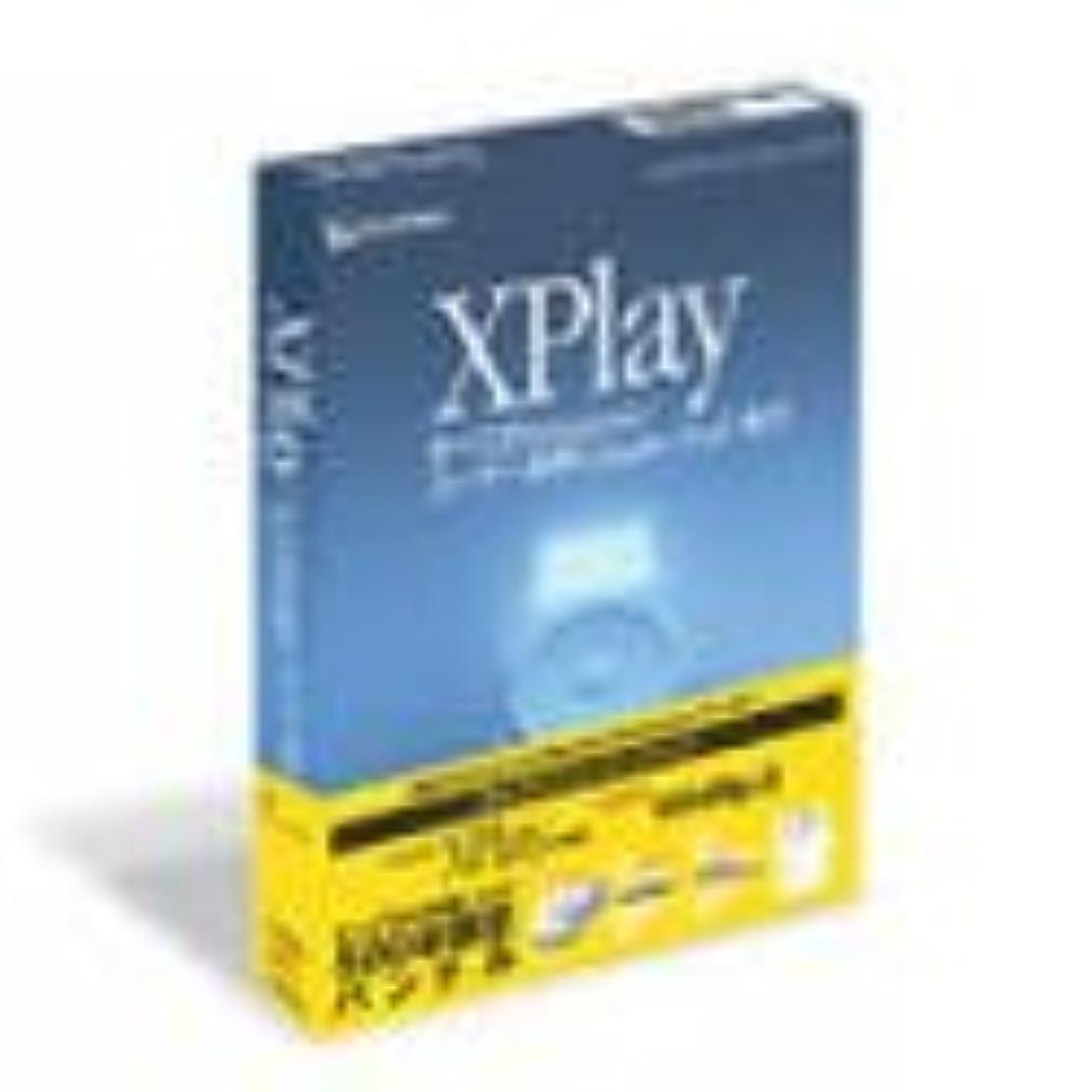 安全なラグマグXPlay 日本語版 MP3エンコーディングパック