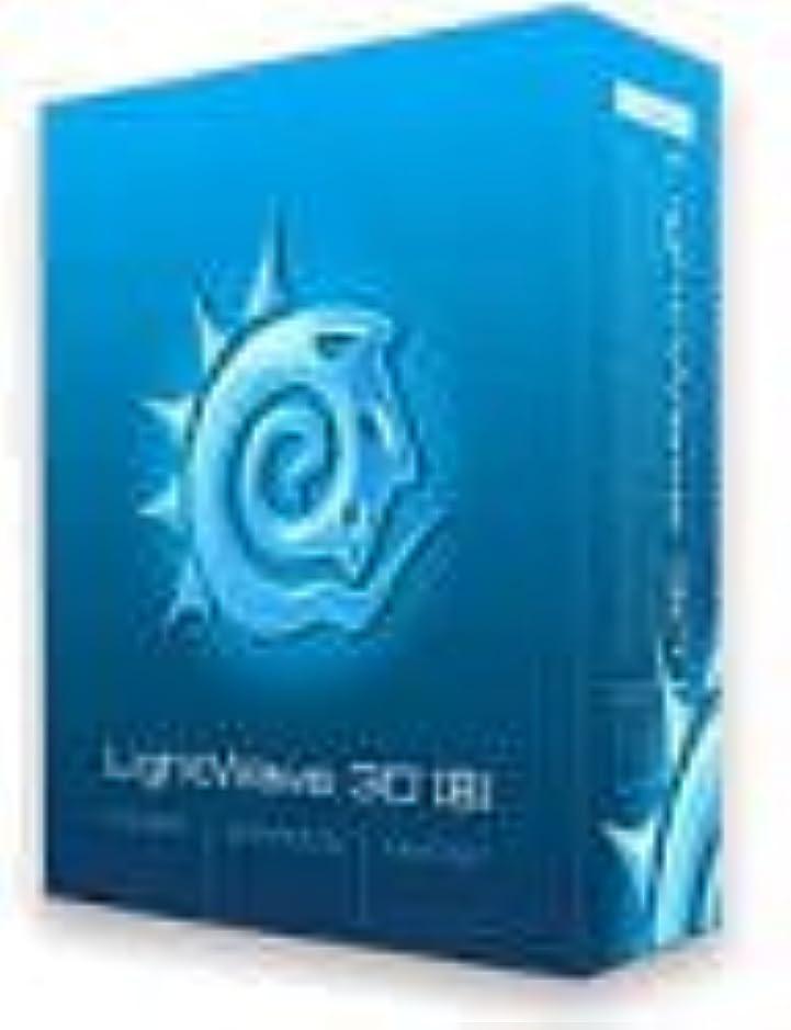 消化政治家セミナーLightWave 3D [8] Mac-USB 日本語版 3