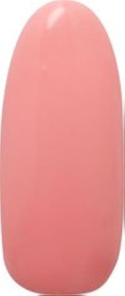 財布太陽瞳★para gel(パラジェル) アートカラージェル 4g<BR>AMD32 コーラルオレンジ