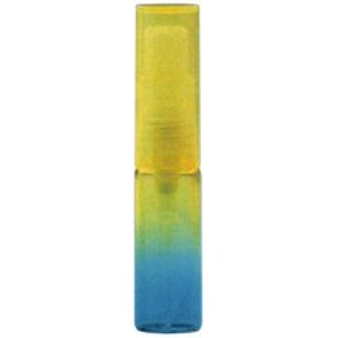【ヒロセ アトマイザー】グラデーションカラー ガラスアトマイザー 48075 (カラーAT イエロー/ブルー) 4ml