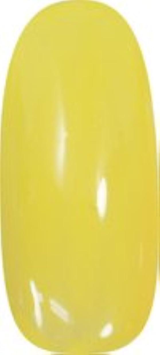 すり減る気晴らしに対して★para gel(パラジェル) アートカラージェル 4g<BR>M008 イエロー