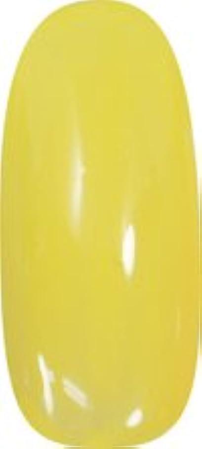 冷酷なサンダースアジア人★para gel(パラジェル) アートカラージェル 4g<BR>M008 イエロー