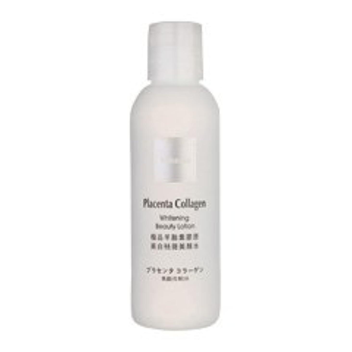 地味な唯一節約するユケイドー(Yukeido) プラセンタコラーゲン 美白保湿美顔化粧水 150ml [海外直送品] [並行輸入品]
