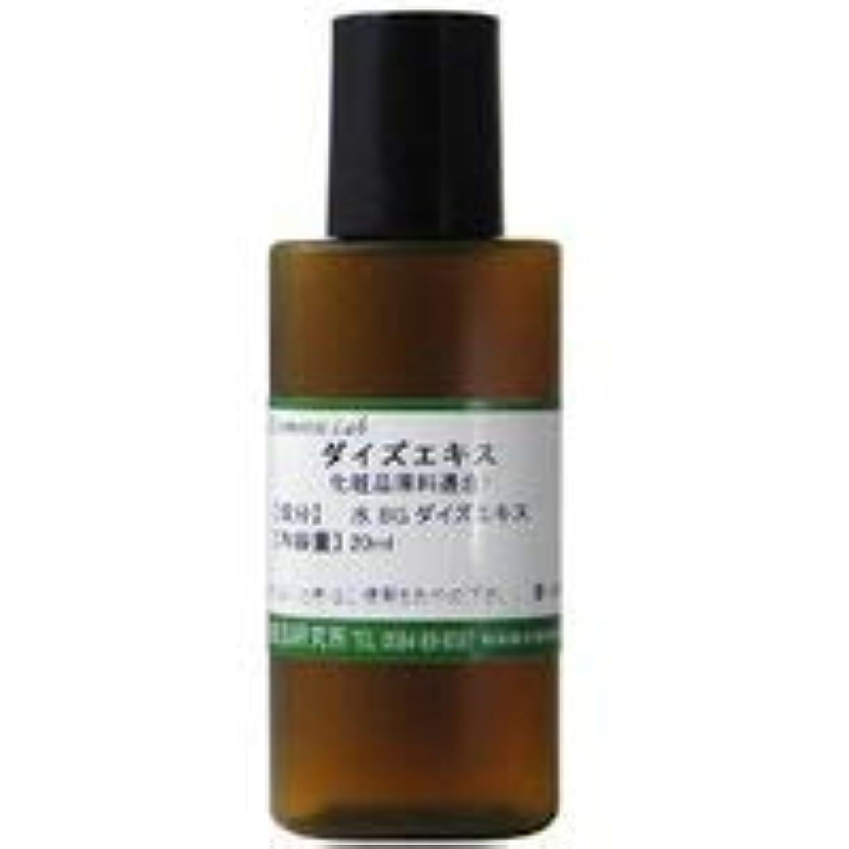 百万人気緑大豆エキス 20ml 【手作り化粧品原料】