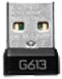 مستقبل بديل لجهاز Logitech G613