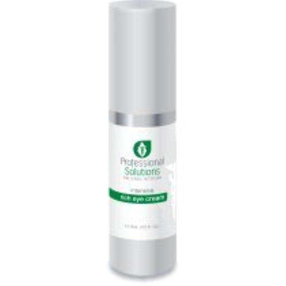 ペナルティトランペット抜け目のない【海外直送品】【目元専用美容液】Professional Solutions - Intensive Rich Eye Cream - 0.5oz (15ml)