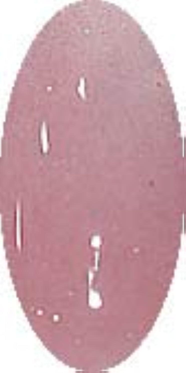 アンティークシネウィ難しいグラスネイルカラー☆SMOKE☆【ピンクオブムーン】CP149