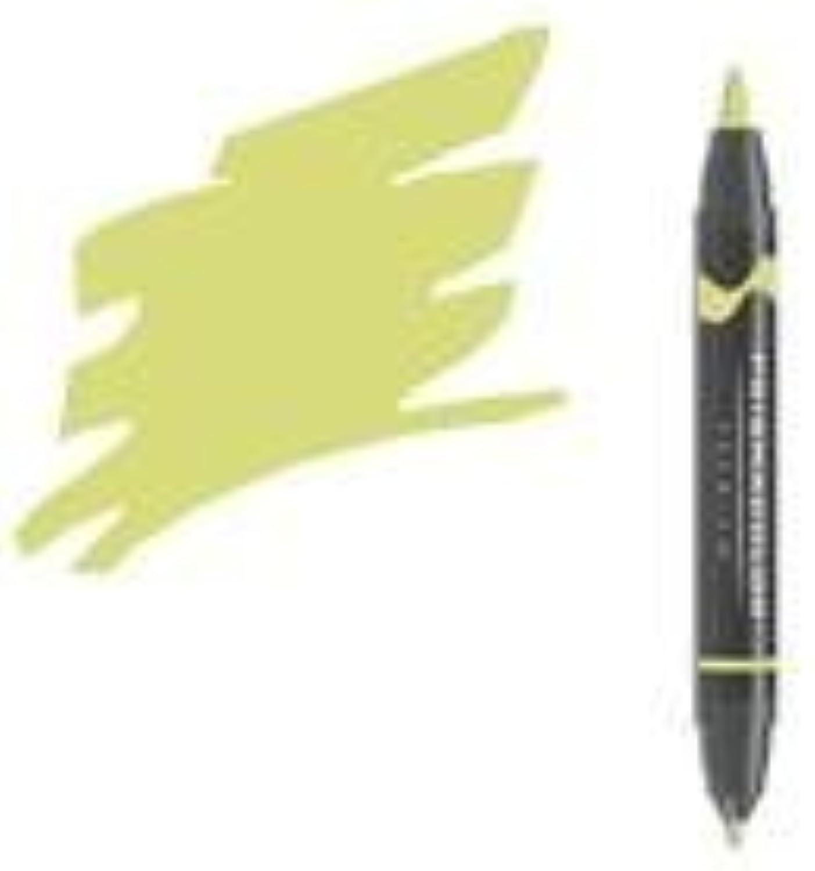 Sanford PrismaFarbe Premier Double-Ended Brush Tip Markers Lime Peel 124 124 124 (1773233) by Sanford B01IQFDSSG       Großer Verkauf  869e21