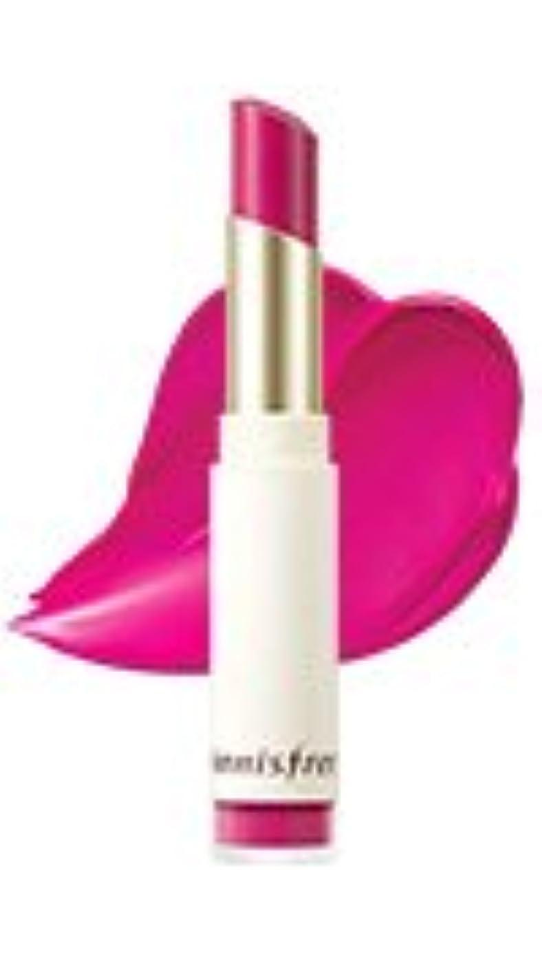 ホステス土どれInnisfree Real Fit Velvet Lipstick 3.5g #09 イニスフリー リアルフィットベルベットリップスティック 3.5g #09 [2017 new] [並行輸入品]