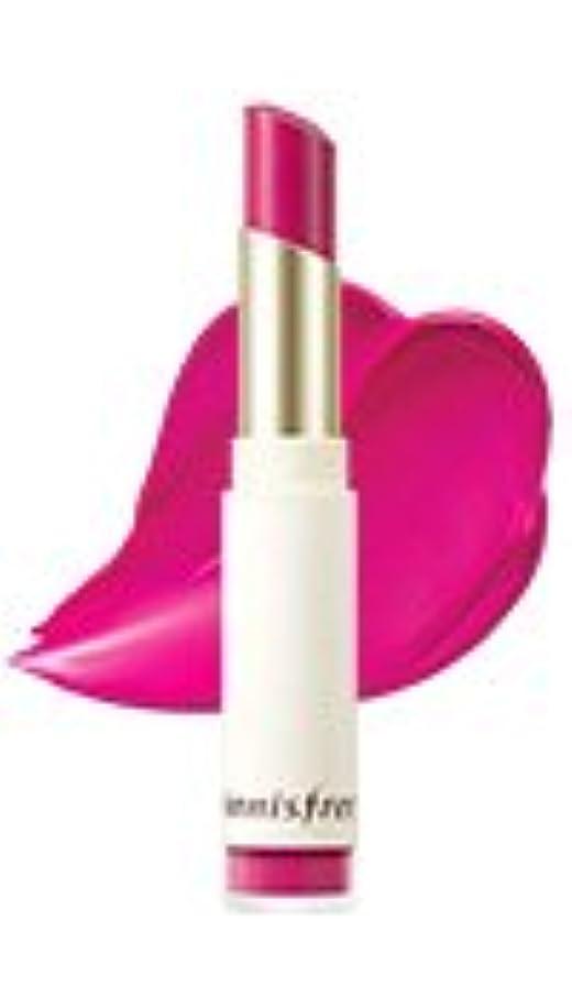 フラスコ切断する要求するInnisfree Real Fit Velvet Lipstick 3.5g #09 イニスフリー リアルフィットベルベットリップスティック 3.5g #09 [2017 new] [並行輸入品]