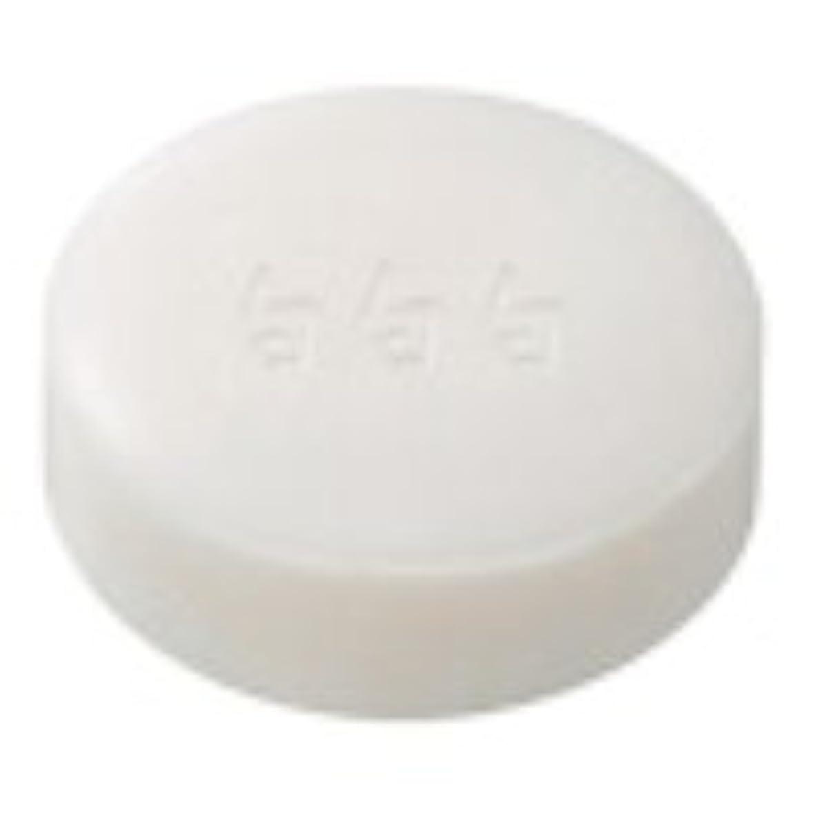 連結する受粉者スペース白白白ホワイトクリアソープ 90g