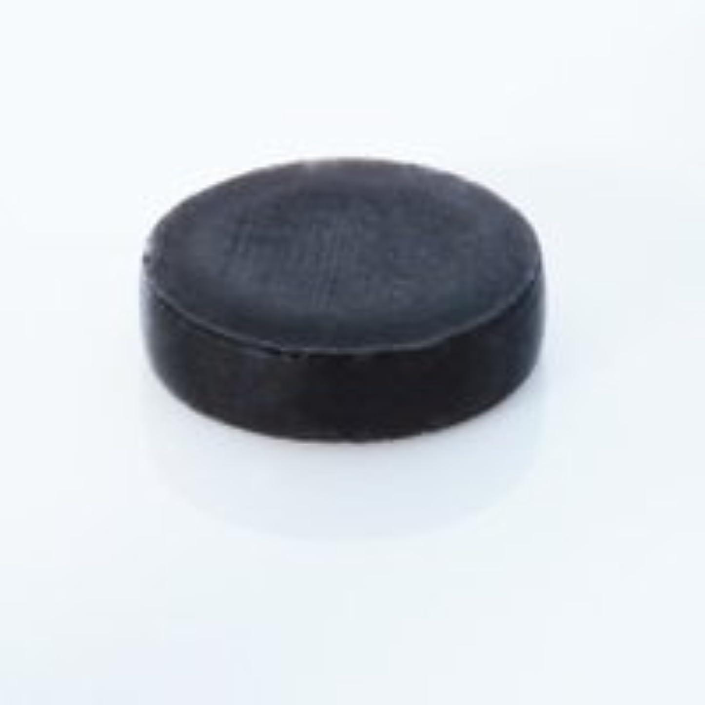 ガード追い払う応答リバイブドソープ~REVIVED SOAP~(至高のAHAフルーツ酸SOAP)お試し10g