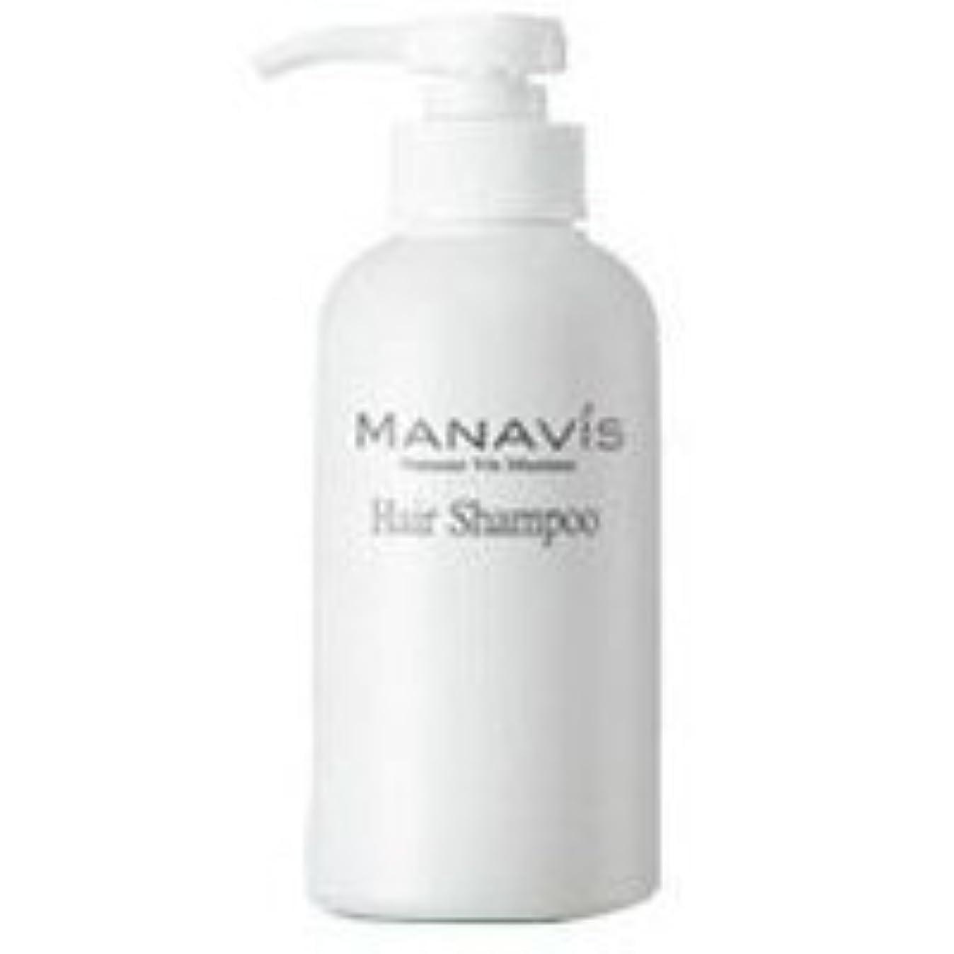 フィールドアルバニー博物館MANAVIS マナビス化粧品 薬用シャンプー