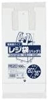 レジ袋(乳白)省資源タイプ 関東20号・関西35号 20冊×3箱入 RE20