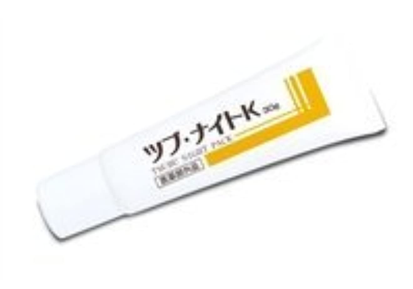 身元セーブ火山学シェモア 薬用 ツブナイト 30g