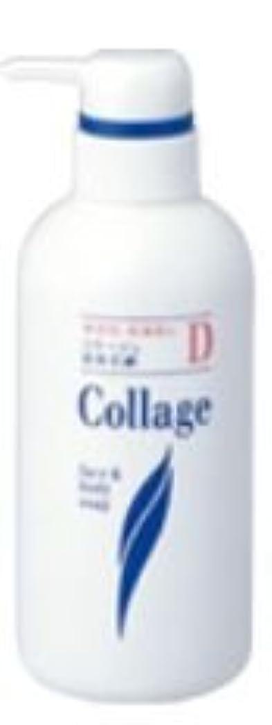 咳可愛い消すコラージュD液体石鹸 400ml ×5個