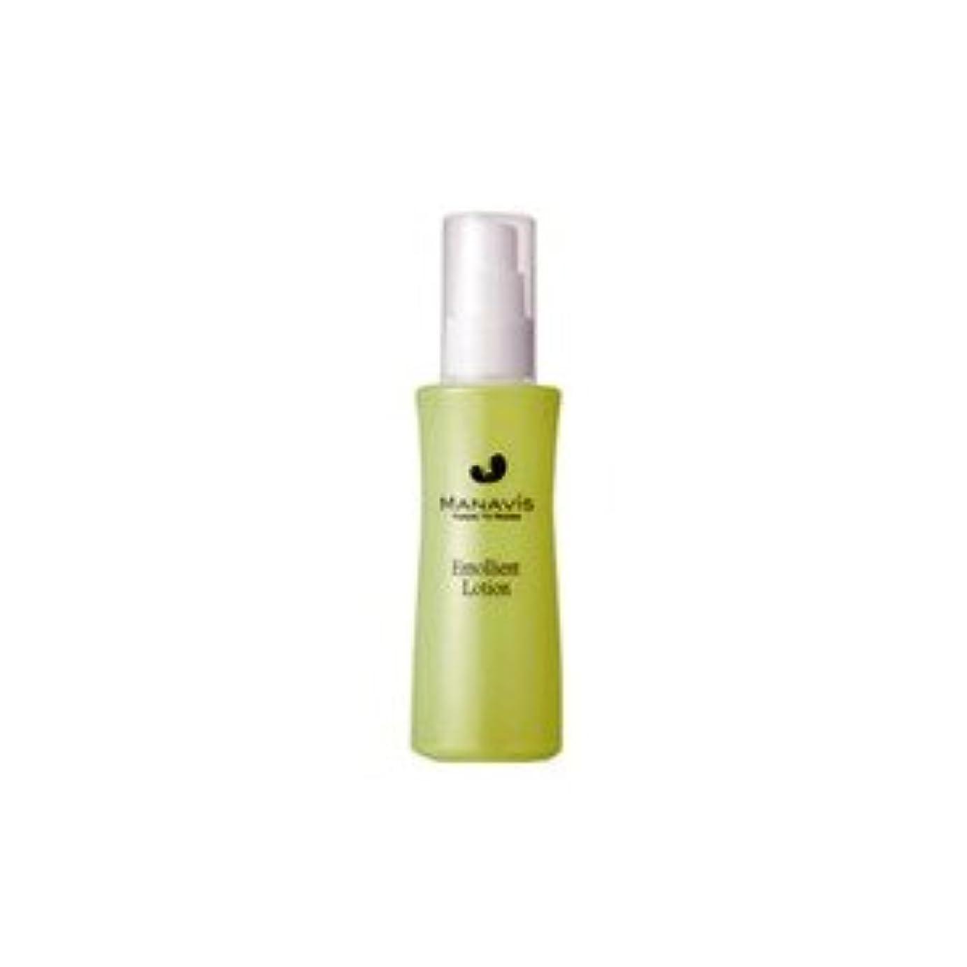 加入やるスクレーパーMANAVIS マナビス化粧品 薬用 エモリエントローション EX  化粧水