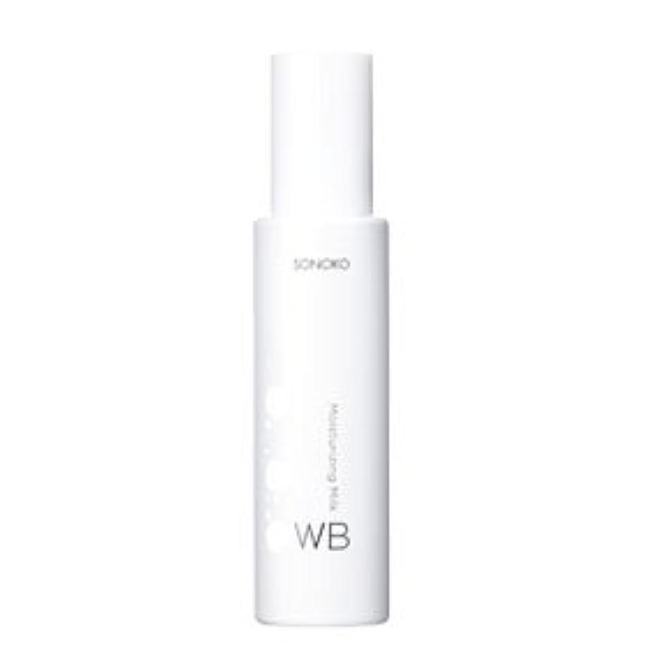 添加剤織機染色WB モイスチュアライジングミルク