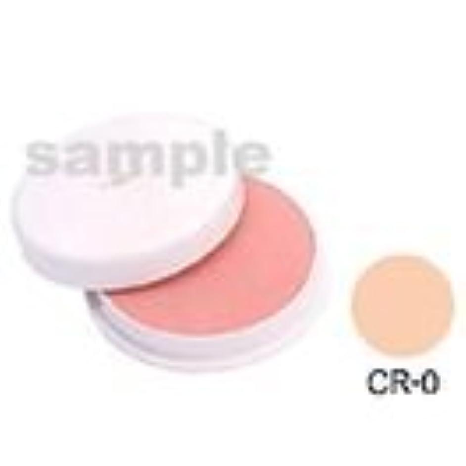 生む純粋にパール三善 フェースケーキ CR-0