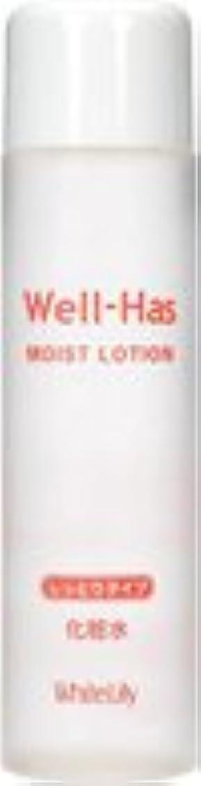 返済。ルームホワイトリリー Well-Has エッセンス 40mL