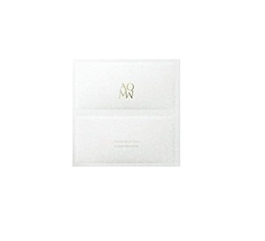 ダイヤモンド満員モジュールコーセー コスメデコルテ AQMW フェイシャル マスク デュオ 1セット