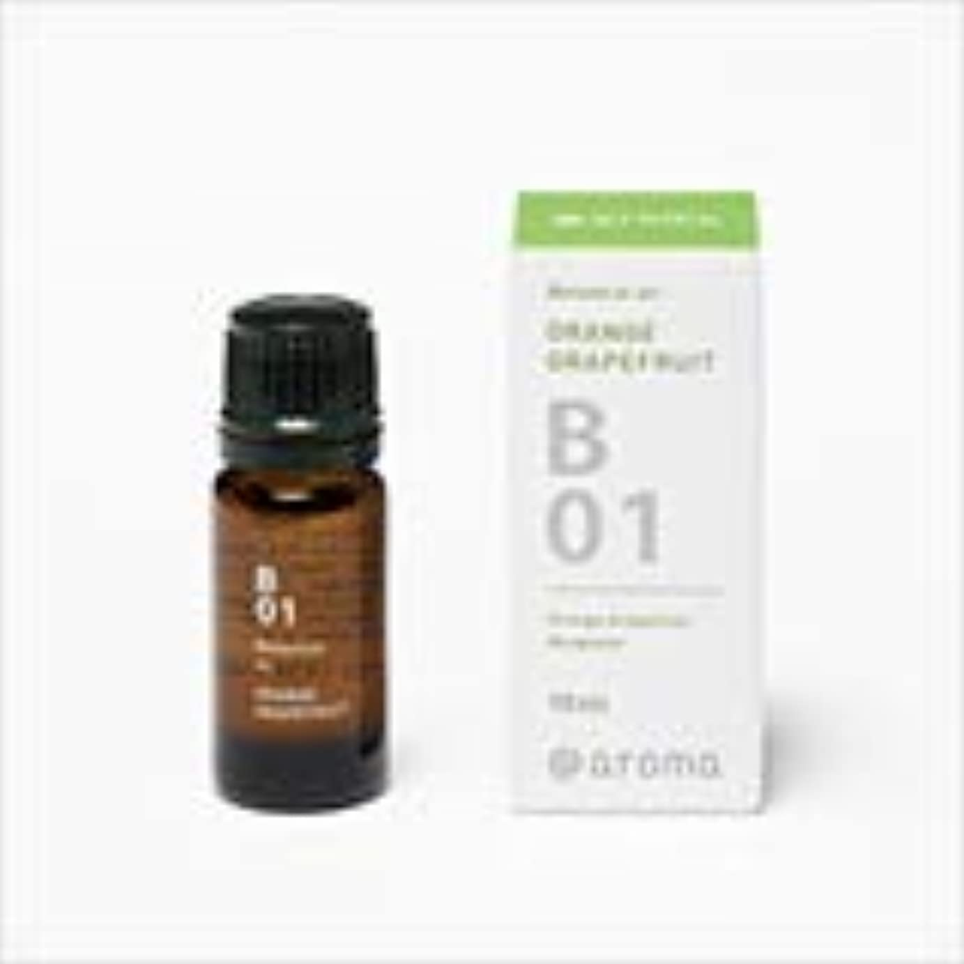 精算評価する無アットアロマ 100%pure essential oil <Botanical air マジョラムパイン>