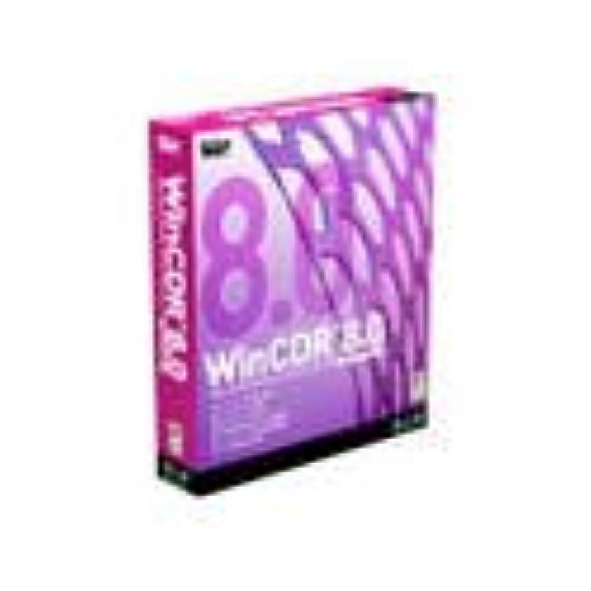 ブルジョンお願いします検出するWinCDR 8.0 Premium