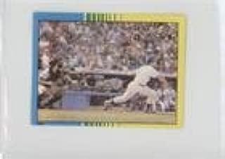 1981 World Series Game 4 (Baseball Card) 1982 Topps Album Stickers - [Base] #258