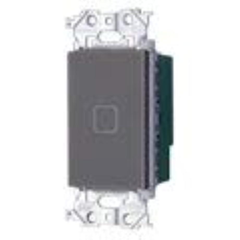 貼り直すキルステストパナソニック アドバンスシリーズ配線器具 埋込タッチスイッチ用子器 金属枠 マットグレー WTY5901HK